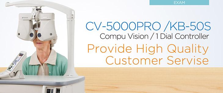 cv-5000s_main_E