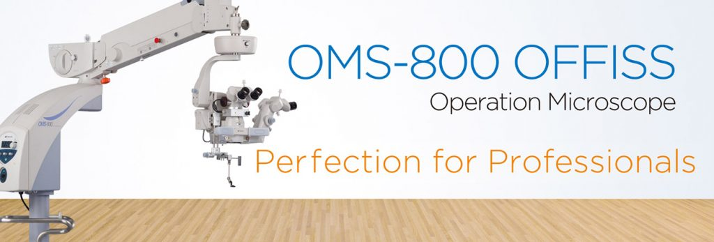 Офтальмологический микроскоп OMS-800OFFISS
